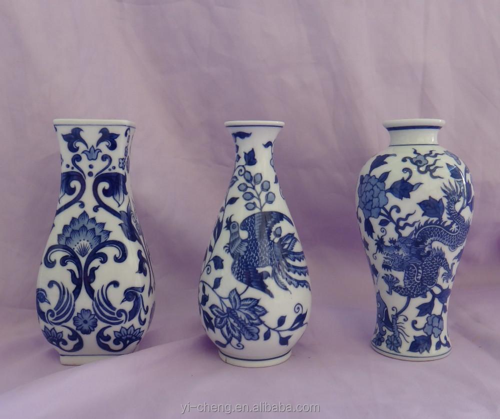 Antique Small Blue And White Porcelain Vases Three Pieces Set 3 Vase