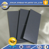 advertising material high quality 5mm rigid pvc flexible plastic sheet
