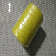 High Tenacity PP Polypropylene Fibrillated Twisted Twine For Packing