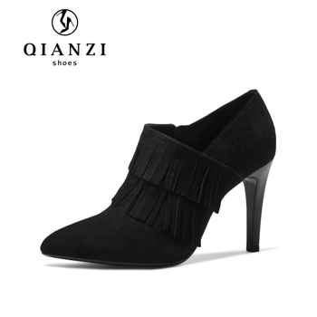 X243 On Time Shipping Cheap Winter Ladies Black Shoe Online Best