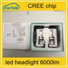 18 Months Warranty Led Car Headlight New 12V Led Headlight H11 H10 H9 H8