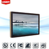 Full HD vertical/horizonal 15 inch 3g network customized standard wall mount digital signage LG multimedia display
