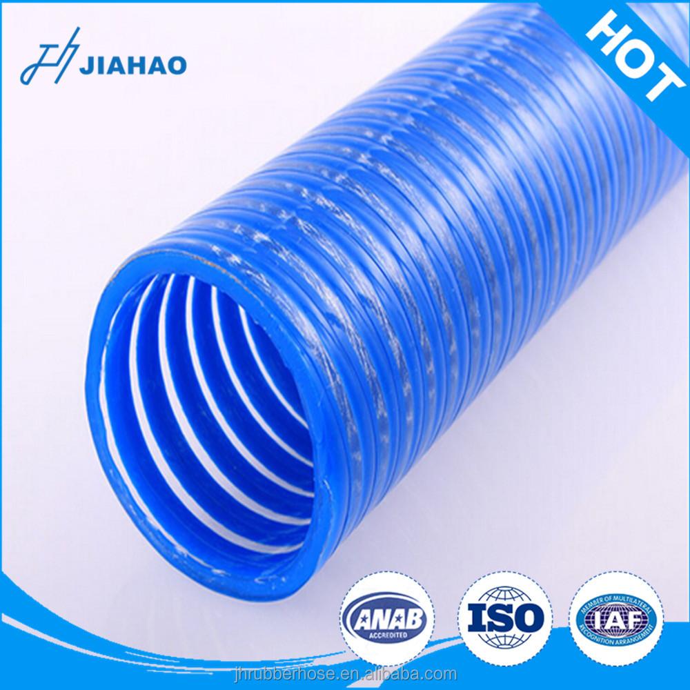 taobao usine prix 2mm pompe eau pvc tuyau d 39 aspiration tuyaux en plastique id de produit. Black Bedroom Furniture Sets. Home Design Ideas