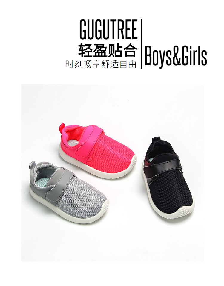 small baby sports walker shoes infants children kids sports running casual shoes GGT-1