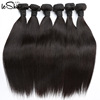 Popular On World Markrt Top Grade Brazilian Human Hair Bundles Straight Silky Wave Top Quality Wholesale Price