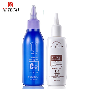 powerful fast wave styling hair perming curly lotion treatment professional fast hair perm
