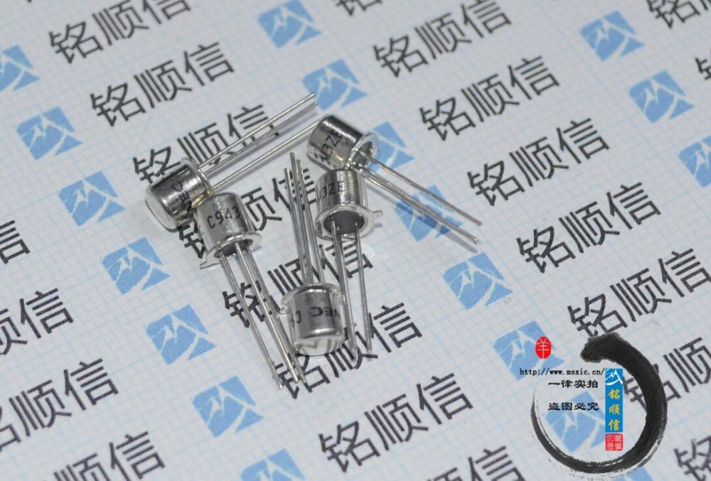 Wholesale 2SC943 C943 CAN3 ORIGINAL & NEW NPN SILICON EPITAXIAL ...