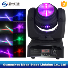 30w mini double face rgbw led beam moving head theatre stage light