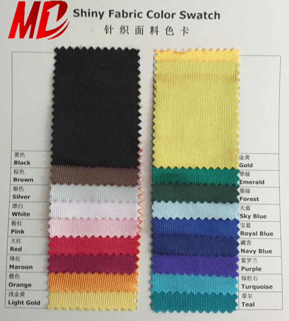 Shiny Fabric Color Swatch.jpg