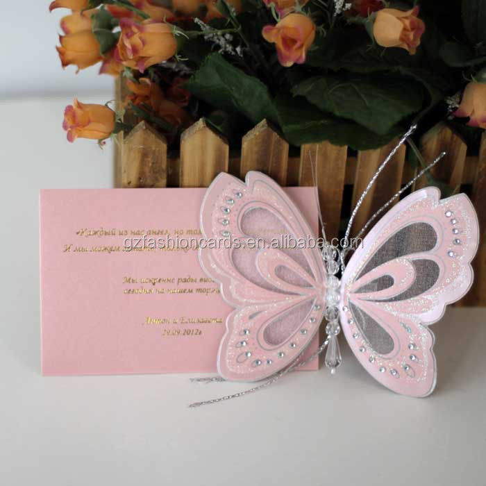 Innovative Small Butterfly Royal Scroll 3d Wedding Invitation - Buy ...