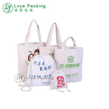 Creative design natural cotton cloth jewelry children book pouches drawstring bag
