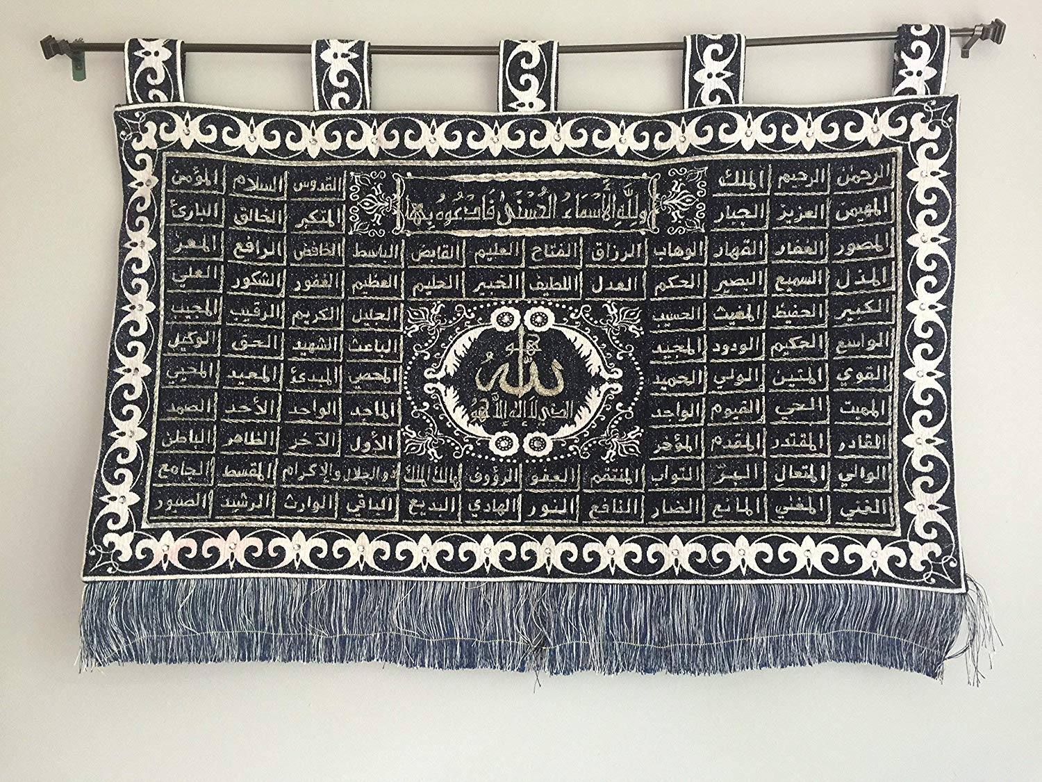 "Islamic Hajj Haji Holiday Gift Asmaul Husna Names of Allah Blue Curtain Style Wall Hanging Embroidered Beads Embroidered Beads Fabric Decor Woven Vivid Jacquard tapestry Elegant Fabric Decor 40""x26"""