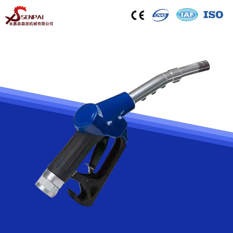 AC-120 Oil Injector Fuel Nozzle Liquid Dispensing Nozzle