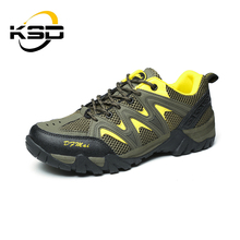 KSD Net Wear-resistant sport man shoe Comfortable Men's Hiking Shoes