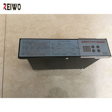 REIWO elevator part IFE elevator door inverter