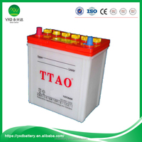 Chinese manufactory Japan technology JIS Standard 12V dry charged car battery