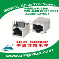 Chinese male to female dock connector dc power jack sizes