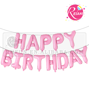 "Reians Pink 16"" inch ballon happy samples birthday greetings metallized nylon small advertising balloon (Accept OEM,ODM)"