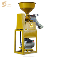 Home Mini Paddy Separator Automatic Rice Mill