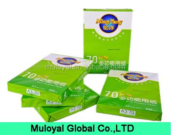 Hot Sale Cheap Price China A4 Copy Paper 70gsm