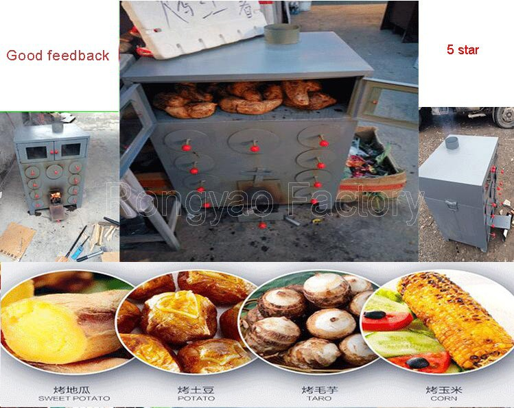 9 Hole Thicken and Double Layers Corn Grilled Machine Charcoal Wood Roasted Sweet Potatoes Oven Machine