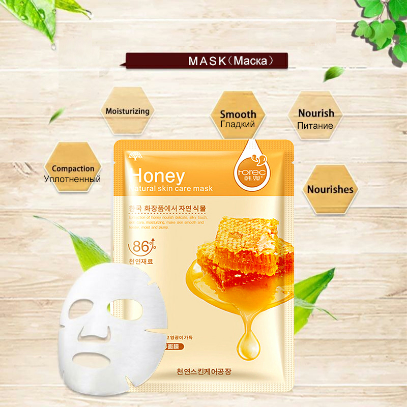 OEM Rorec Olive Natural Skin Care Mask
