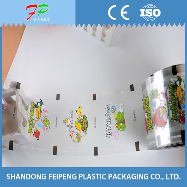 Laminated Food Grade Bubble Tea Plastic Cup Sealing Film Roll ...