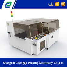 good price shrink wrapping machine