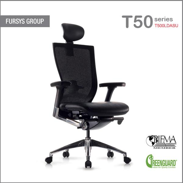 Mobiliario de oficina ergon mico silla de oficina con for Mobiliario ergonomico