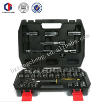 Tangcheng hardware assortment hand tools for building construction set