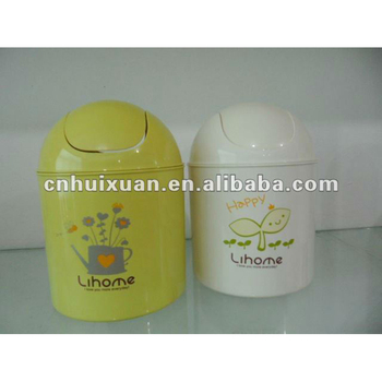 Small Plastic Trash Can Black Garbage Bags White With Lid