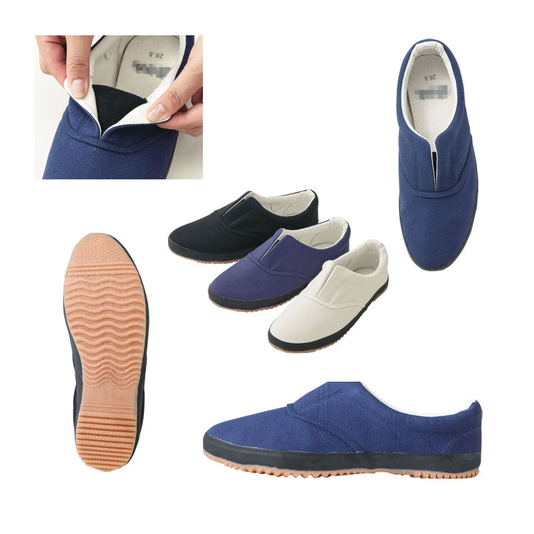 Buy White Canvas Shoes In Bulk