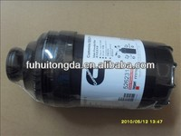5262313 foton cummins wholesale oil filters for truck