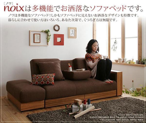 Multifunctional fabric sofa bed living room sofa wood for Sofa cama con cajones