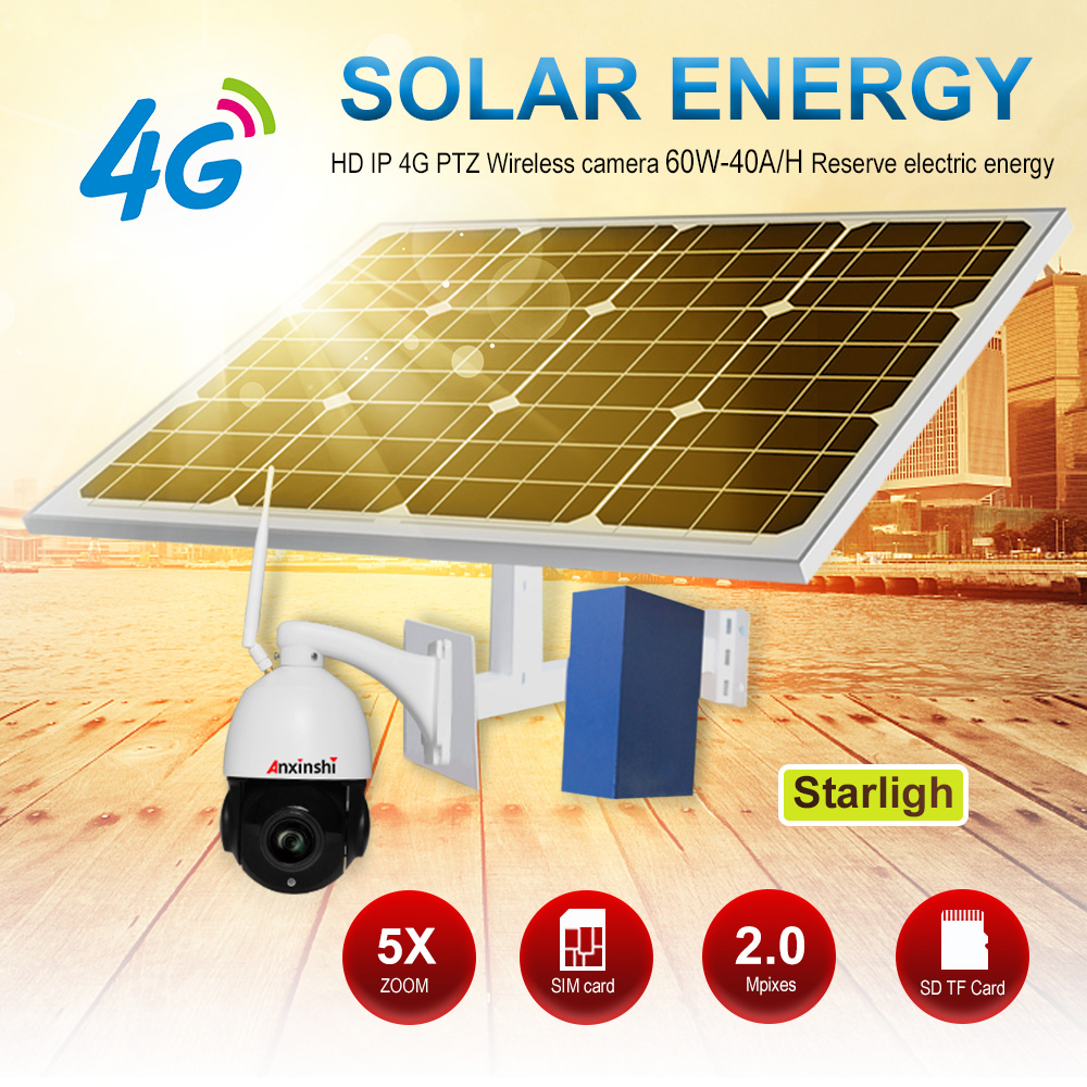 1080P 4G wifi  CCTV camera  + 60W 40AH Solar Panel Kit