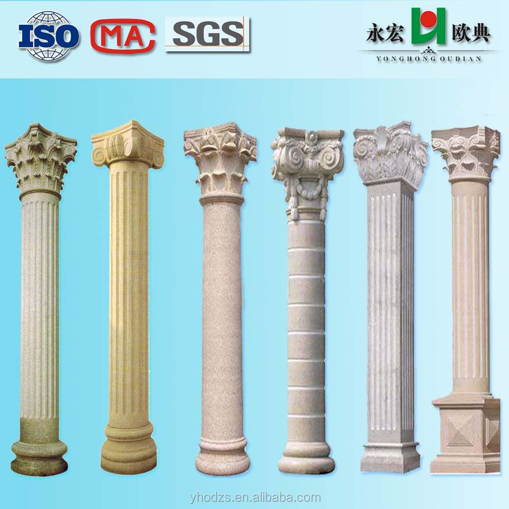 YongHong Brand Glassfiber reinforced cement (GFRC/GRC) Roman column Outdoor & inside decoration
