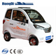 3 seaters mini electric car 4 wheel electric vehicle for old people