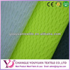 Chain store t shirt uniform mesh fabric