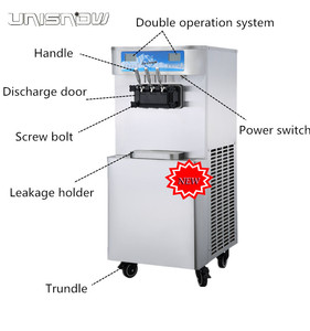2017 hot sale commercial floor-stand frozen yogurt Single Flavour soft sever Ice Cream Machine