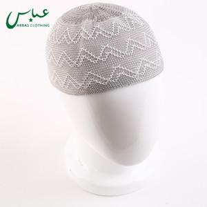 4c50293f386 Islamic Kufi Hat