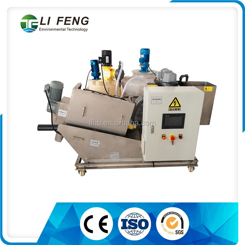 MDS101 Long lifespan mini filter press machine for oil sludge removal
