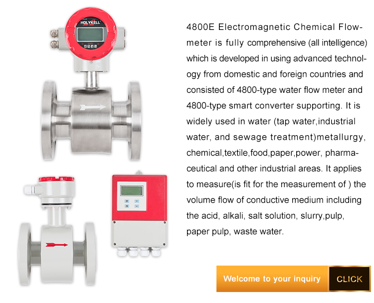 PTFE Digital Hot Drinking Water Integrated Electromagnetic Flow meter
