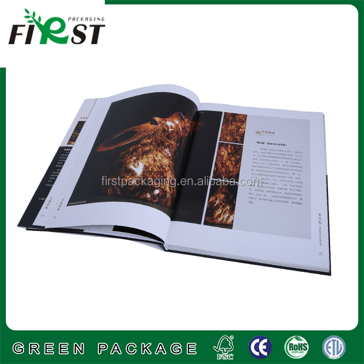 [Factory custom] product catalogue,cheap book printing in china