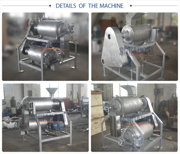 औद्योगिक आम का रस प्रसंस्करण मशीन