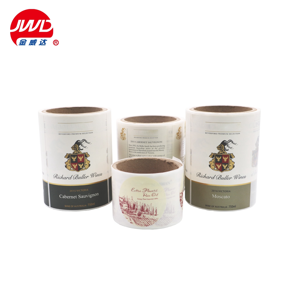 Wholesale Custom PP Art paper printing Private Label