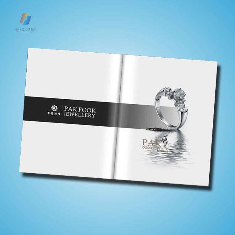 Hochwertige Design Schmuck Broschüre Katalog Broschüre Druck - Buy ...