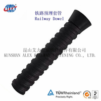Plastic HDPE Plastic Dowel for Concrete Sleeper,railway plastic parts