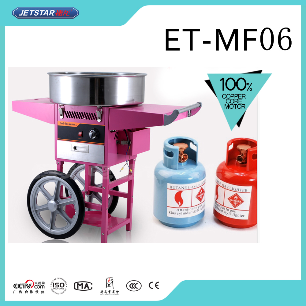 Fancy Cotton Candy Machine with Cart|Best Price Gas Fancy Cotton Candy Making Machine|Beautiful Sweet