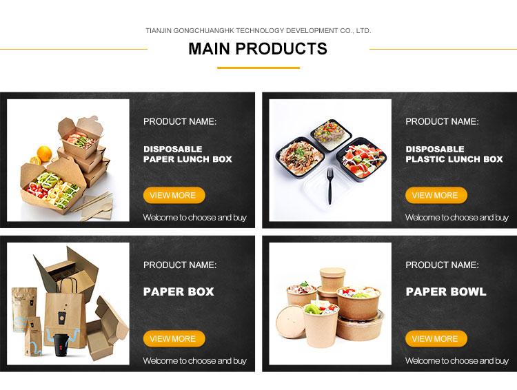 रसोई कस्टम Biodegradable डिस्पोजेबल Bento दोपहर के भोजन के बॉक्स प्लास्टिक खाद्य कंटेनर 2 डिब्बों