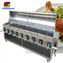 Roestvrij Staal commerciële automatische <span class=keywords><strong>kebab</strong></span> <span class=keywords><strong>machine</strong></span> doner <span class=keywords><strong>kebab</strong></span> <span class=keywords><strong>machine</strong></span> shish <span class=keywords><strong>kebab</strong></span> <span class=keywords><strong>machine</strong></span> elektrische